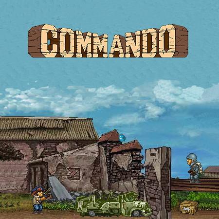 ігри коммандос