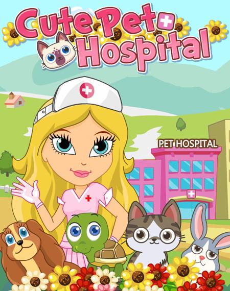 36 больница все врачи