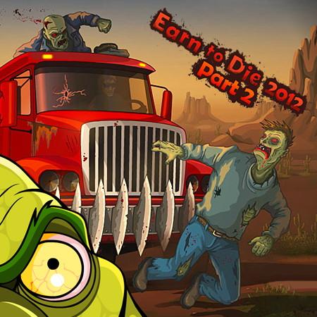 дави зомби 2012 часть 2