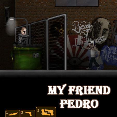 мій друг педро