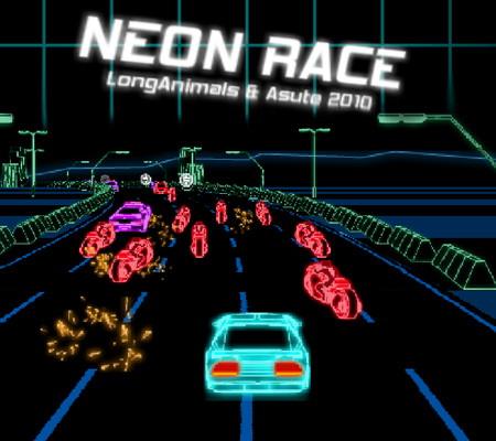 неоновые гонки