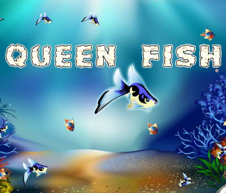 Королева рыб