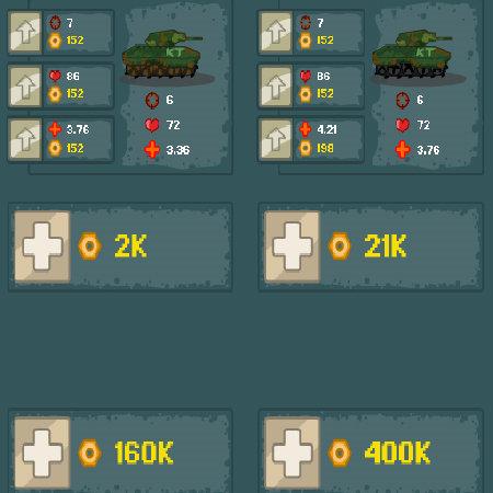 игры танковый биатлон
