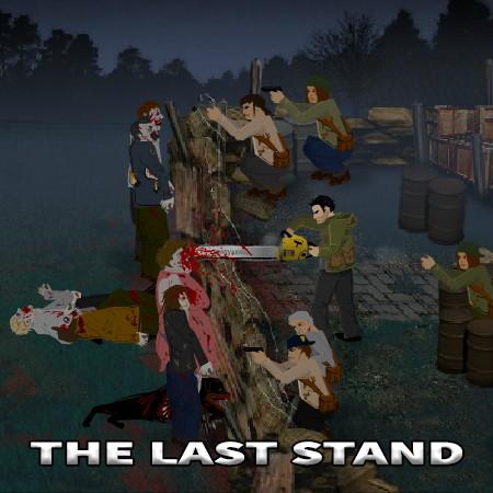 игра последняя битва