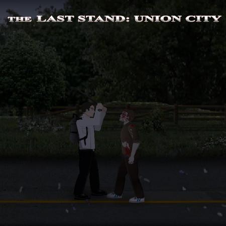 последняя битва юнион сити