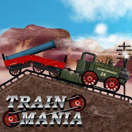 гонки на поездах