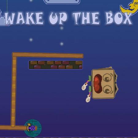 разбуди коробку