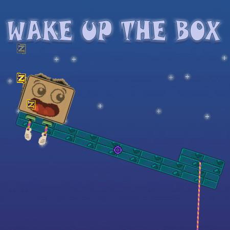 игры разбуди коробку