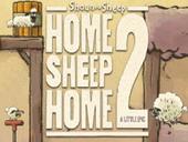 три овечки 2 подземелье