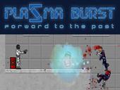 взрыв плазмы