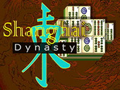 шанхайська династія