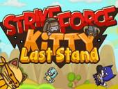 коты ударная сила последняя битва