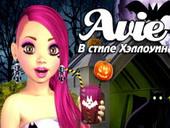 Игра в стиле Хэллоуин