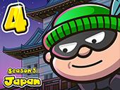 Грабитель Боб 4 Япония