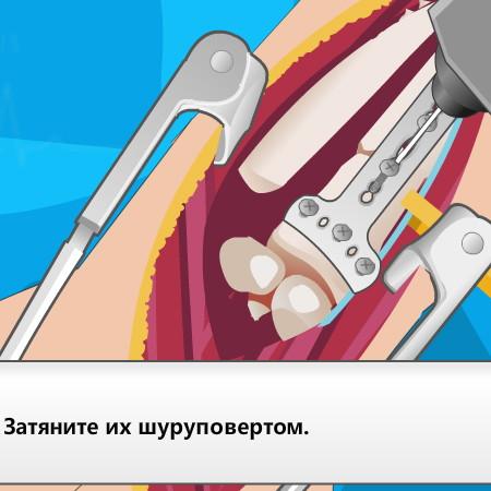 игры виртуальная хирургия