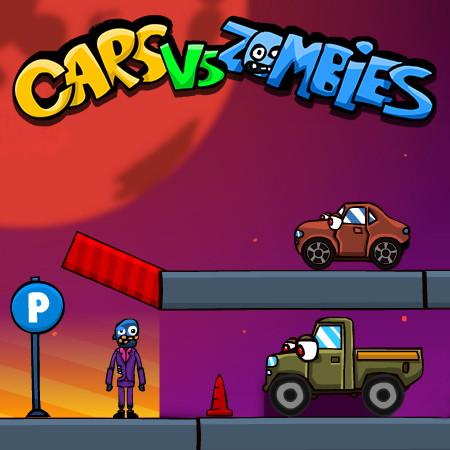 машины против зомби