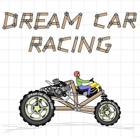 машина мечты