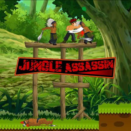 игры убийца в джунглях