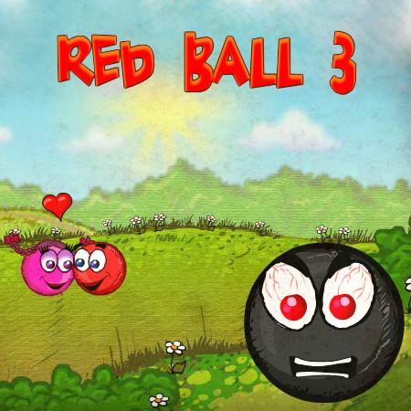 червона куля 3