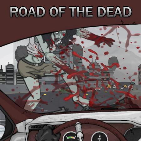 игры дорога мертвых