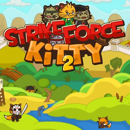 Коты: Ударная сила 2 (Ударный отряд котят 2)