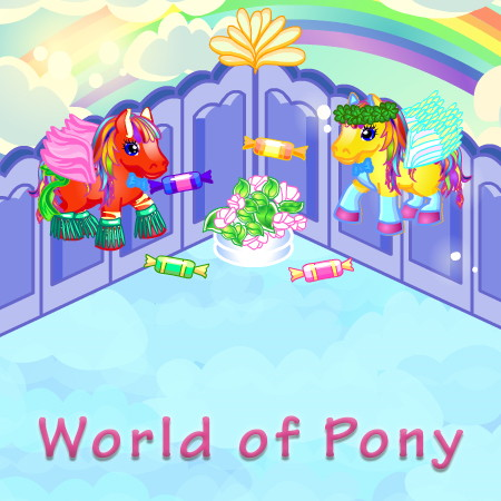 мир пони