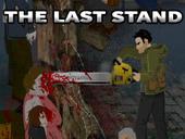 последняя битва